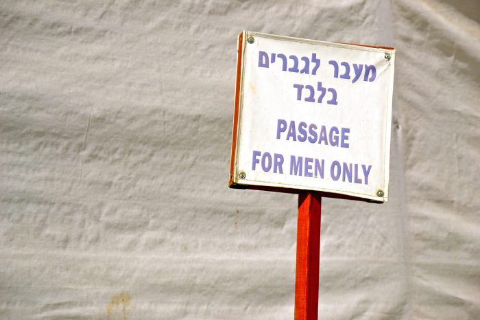essay standing with the excluded in israel